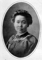 Shi Meiyu (Mary Stone) (1873 ~ 1954)