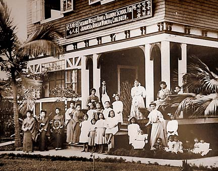 Susannah Wesley Home, Honolulu