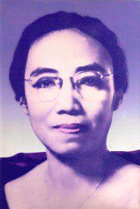 Fabro, Prudencia L. (1910-1996)