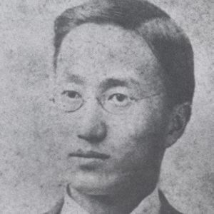 Yun, Tchi-Ho [Chi'-ho] (1865-1945)