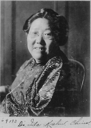 Kang Cheng (Ida Kahn, K'ang Ch'eng) (1873 ~ 1930)