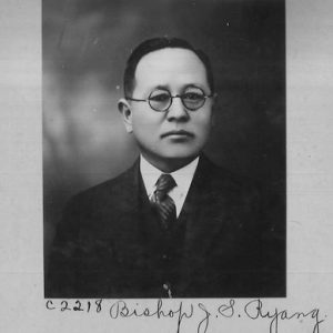 Ju Sam Ryang (1879 – 1950?)